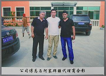 公司傅总与阿塞拜疆代理商合影